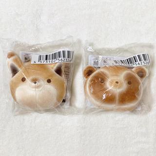 BANDAI - タヌキとキツネ 一番くじ C賞 ぬいぐるみ2点