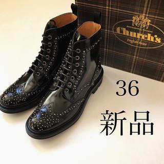 チャーチ(Church's)の新品/36 Church's チャーチ 2018AW スタッズ ブーツ ブラック(ブーツ)