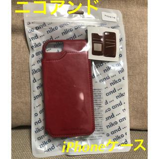ニコアンド(niko and...)のニコアンド iPhoneケース 赤(iPhoneケース)