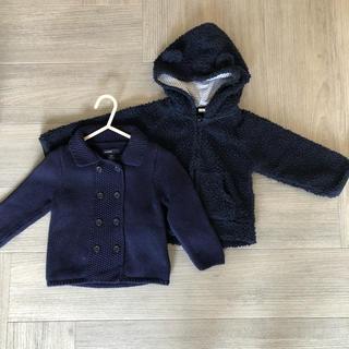 プティマイン(petit main)の80cm ネイビー上着2枚セット プティマインとgap(ニット/セーター)
