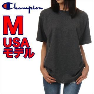 チャンピオン(Champion)のTシャツ B品(Tシャツ(半袖/袖なし))