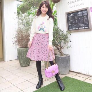 チェスティ(Chesty)のchesty チェスティ Tweed Skirt ピンク(ひざ丈スカート)