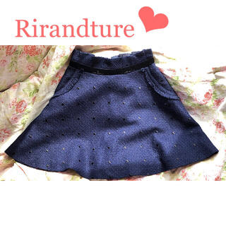 Rirandture -  Rirandture ☆フレアスカート