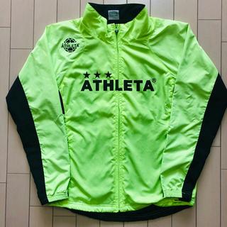 アスレタ(ATHLETA)の[値下げ] ATHLETA アスレタ 裏地付きウインドジャケット Jr 160(ジャケット/上着)