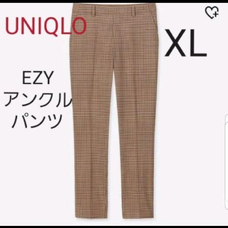 ユニクロ(UNIQLO)の新品 UNIQLO EZYアンクルパンツ タッタソール XLサイズ(クロップドパンツ)