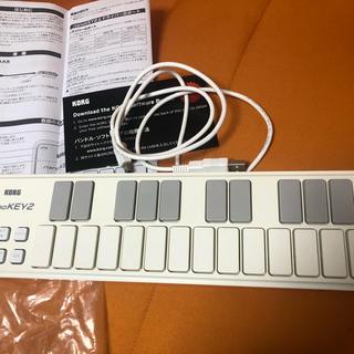 コルグ(KORG)のMIDIキーボード nanoKEY2 25鍵 ホワイト★値下げしました(MIDIコントローラー)