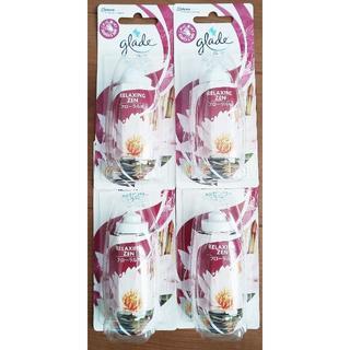 グレード 消臭センサー&スプレー フローラル禅の香り 18ml×4本(日用品/生活雑貨)