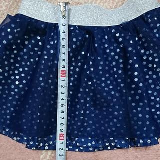 ディズニー(Disney)のシフォンスカート(ショーツ付) 80~90 ?(スカート)