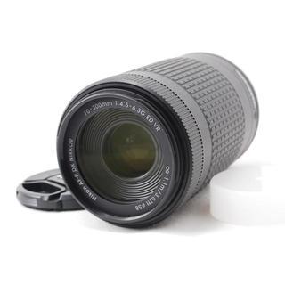 Nikon - ❤️ニコン超望遠レンズ❤️Nikon AF-P 70-300mm VR