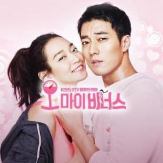 韓国ドラマ3点セット オーマイビーナス 彼女は綺麗だった 結婚契約(TVドラマ)