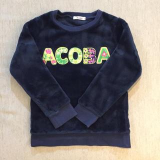 アコバ(Acoba)の【Acoba】もこもこトレーナー  110(ニット)