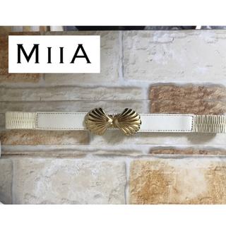 ミーア(MIIA)のMIIA シェルベルト(ベルト)