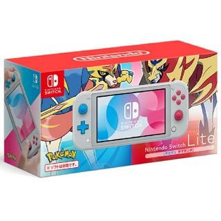 ニンテンドースイッチ(Nintendo Switch)の【新品】ニンテンドースイッチ ライト ザシアン・ザマゼンタ(家庭用ゲーム機本体)