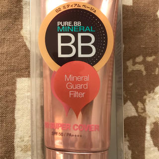 メイベリン(MAYBELLINE)の新品 メイベリンPURE.BB ミネラル スーパーカバー(BBクリーム)