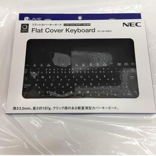エヌイーシー(NEC)のNEC LAVIE Hybrid ZERO 専用キーボード PC-VP-KB37(PC周辺機器)