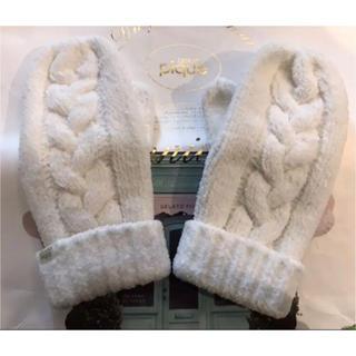 ジェラートピケ(gelato pique)のジェラートピケ 手袋 ホワイト 新品 アームカバー(手袋)