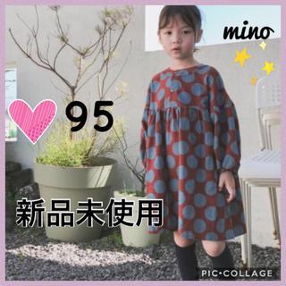 95 ☆新品☆ドットワンピース ふんわり袖 韓国こども服(ワンピース)