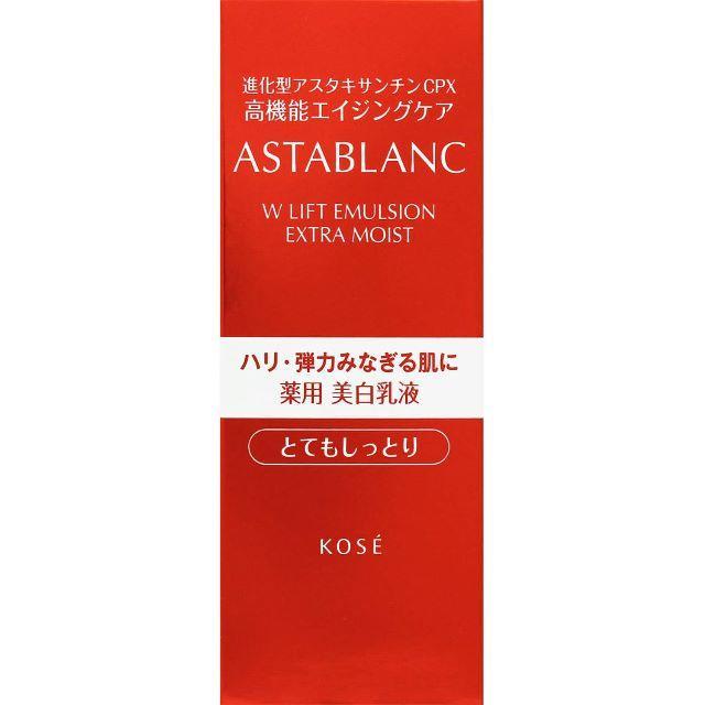 ASTABLANC(アスタブラン)の【まき様専用】ASTABLANC(アスタブラン) Wリフト エマルジョン とても コスメ/美容のスキンケア/基礎化粧品(乳液/ミルク)の商品写真
