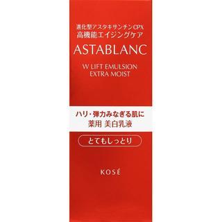 アスタブラン(ASTABLANC)の【まき様専用】ASTABLANC(アスタブラン) Wリフト エマルジョン とても(乳液/ミルク)