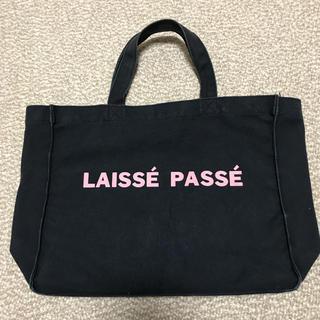 レッセパッセ(LAISSE PASSE)のレッセパッセ サブトートバック(トートバッグ)