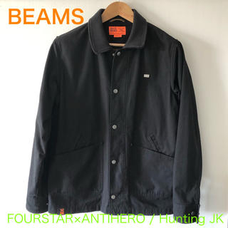 ビームス(BEAMS)のBEAMS FOURSTAR×ANTIHERO / Hunting JK (カバーオール)