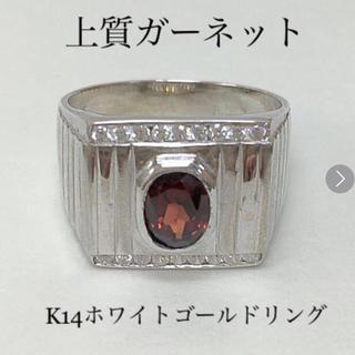 上質 ガーネット K14 ホワイト ゴールド リング 指輪 送料込み(リング(指輪))