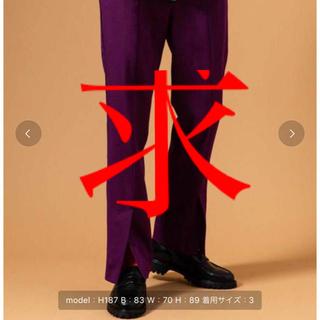 フロントスリットスラックス United tokyo(スラックス)