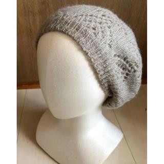 ユニクロ(UNIQLO)の美品 UNIQLO ユニクロ モヘア ベレー帽 グレージュ(ハンチング/ベレー帽)