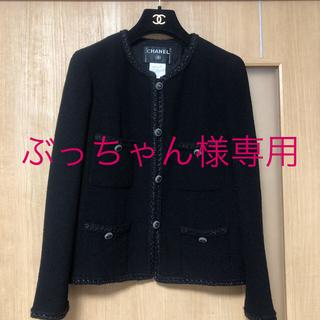 シャネル(CHANEL)のぶっちゃん様専用  美品  シャネルの黒のジャケット(ノーカラージャケット)