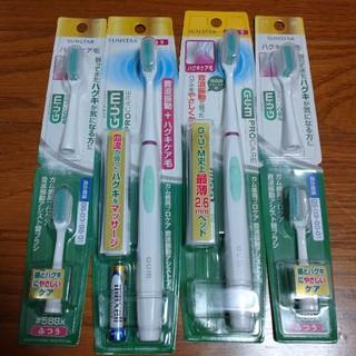 サンスター(SUNSTAR)の☆ガム 電動歯ブラシ☆(電動歯ブラシ)