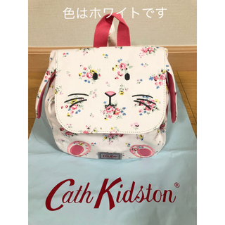 Cath Kidston - 【新品】キャスキッドソン  キッズ リュック  プレゼント用袋付き