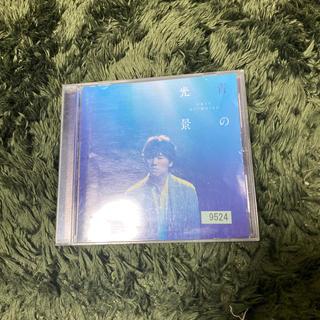 青の光景(ポップス/ロック(邦楽))