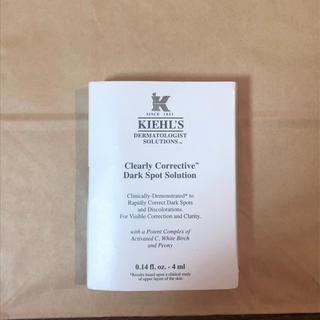 キールズ(Kiehl's)のキールズ DS クリアリーホワイト ブライトニング エッセンス 4ml(美容液)