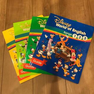 ディズニー(Disney)の最新版Songsガイドブック4冊セット(知育玩具)
