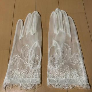 ブライダル グローブ(ウェディングドレス)