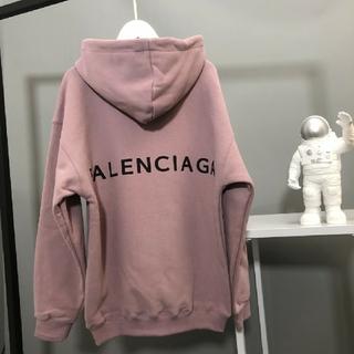 Balenciaga - BALENCIAGE