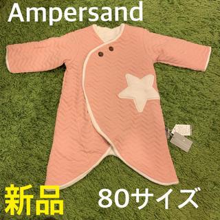 ampersand - ampersand アンパサンド カバーオール アウター 80 ベビー 赤ちゃん