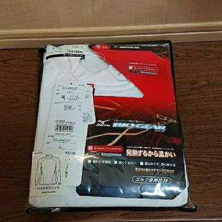 ミズノ(MIZUNO)のミズノ バイオギア メンズ ゴルフ専用 Lサイズ(ウエア)