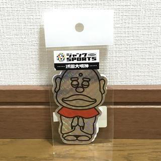 浜田大明神 ステッカー(お笑い芸人)