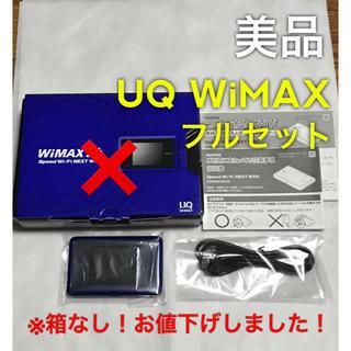 エヌイーシー(NEC)の【美品】WiMAX2+ Speed Wi-Fi NEXT WX03 フルセット(PC周辺機器)
