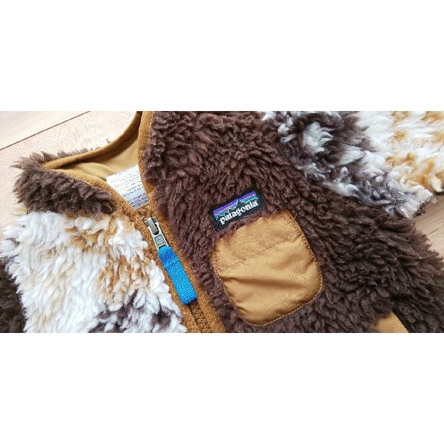 patagonia(パタゴニア)のパタゴニア ブルゾン 12M キッズ/ベビー/マタニティのベビー服(~85cm)(ジャケット/コート)の商品写真