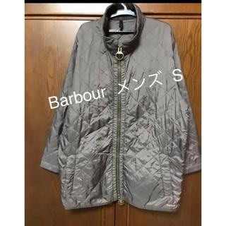 バーブァー(Barbour)のBarbour バーブァー キルティング ジャケット S メンズ(その他)