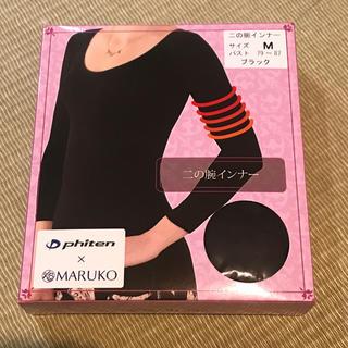 マルコ(MARUKO)のマルコ 二の腕インナーM(アンダーシャツ/防寒インナー)