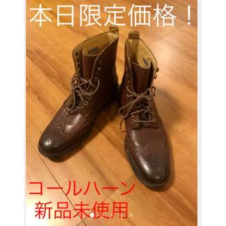 コールハーン(Cole Haan)のコールハーン ナイキ ルナグランド ウィングブーツ チェスナット(茶色)(ブーツ)