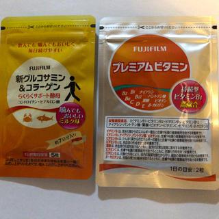 富士フイルム - グルコサミン&コラーゲン  ビタミンサプリ