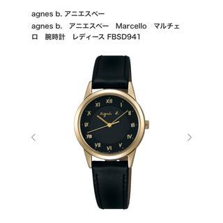 アニエスベー(agnes b.)のアニエス・ベー レディース 腕時計 マルチェロ(腕時計)