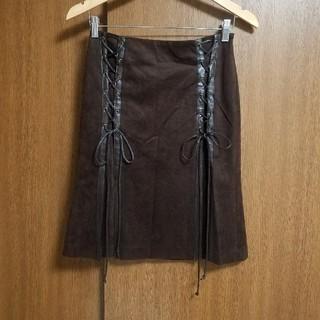 スコットクラブ(SCOT CLUB)のSCOT CLUB  スカート   スリット(ひざ丈スカート)