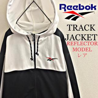 リーボック(Reebok)のReebok リーボック トラック ジャージ ジャケット ホワイト ブラック(パーカー)