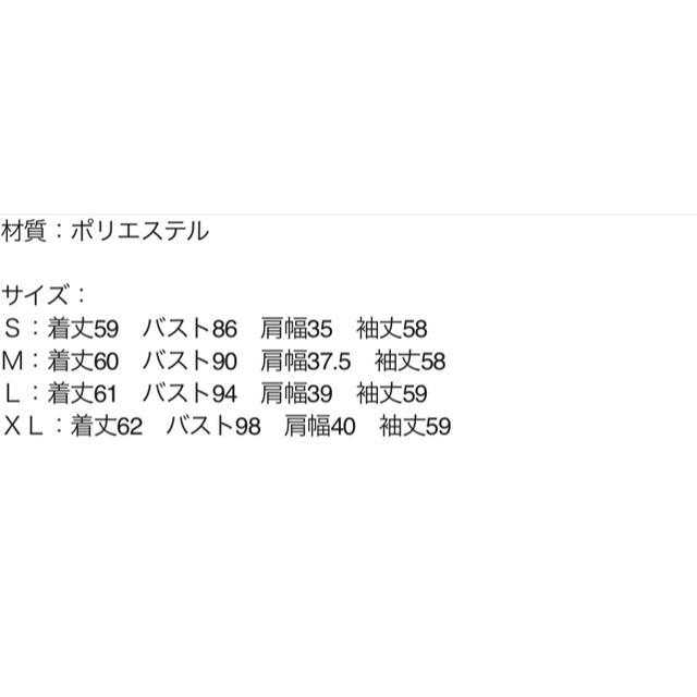 GRACE CONTINENTAL(グレースコンチネンタル)のレース トップス レディースのトップス(シャツ/ブラウス(半袖/袖なし))の商品写真