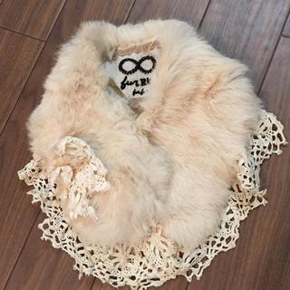 ファーファー(fur fur)のfurfur ファーティペット(マフラー/ショール)